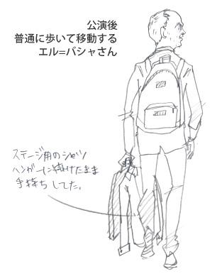 20140507_LFJ